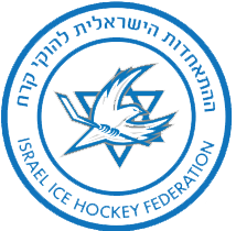ICE HOCKEY FEDERATION OF ISRAEL