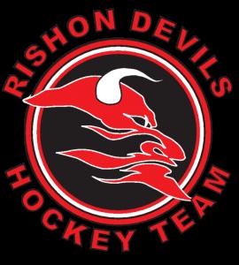Rishon Devils 2