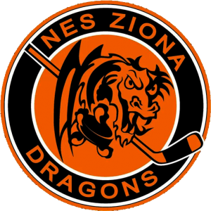 Dragons Nes Ziona 3