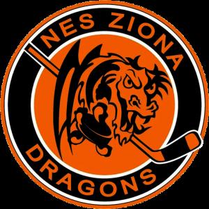 Dragons Nes Ziona 3