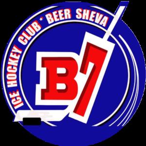 Beer sheva - B7