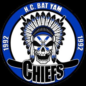 Bat Yam Chiefs - U18