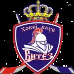 HK Vitez Belgrade