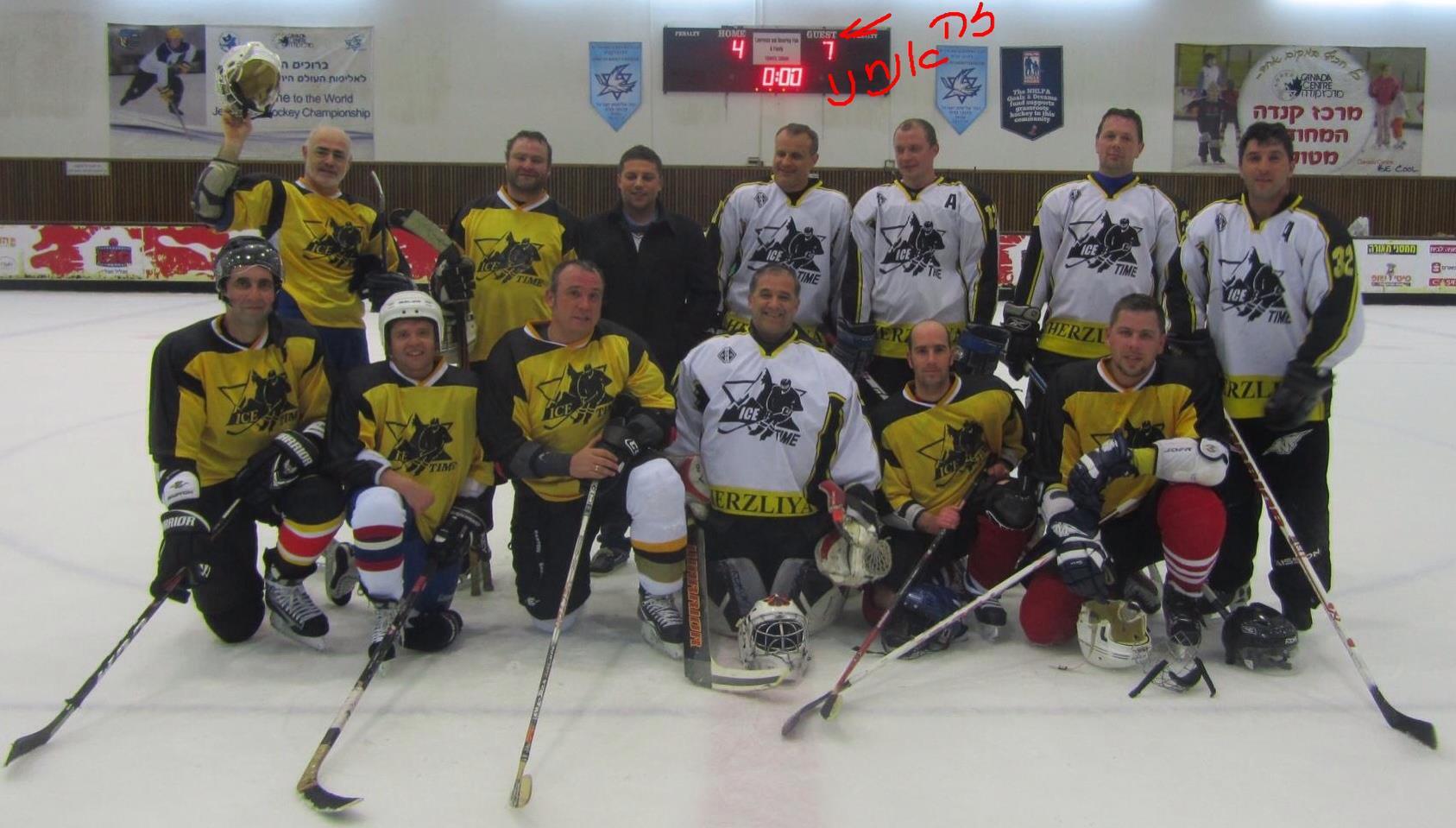 Hertzelia Ice Time נגד Canada Israel Hockey School