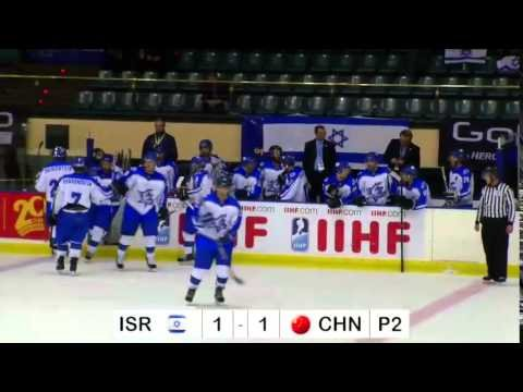 IIHF World Championships 2015 Israel vs China