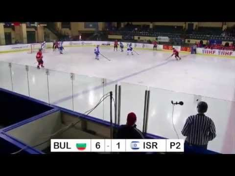 IIHF World Championships 2015 Israel vs Bulgaria
