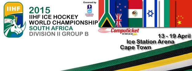 2015 IIHF ICE HOCKEY WORLD CHAMPIONSHIP Div. II Group B Cape Town5