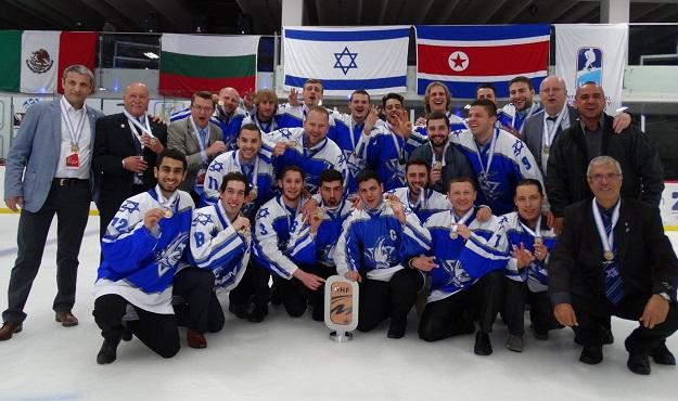 נבחרת הנוער של ישראל בולגריה 2016