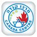 מטולה ,Canada Center
