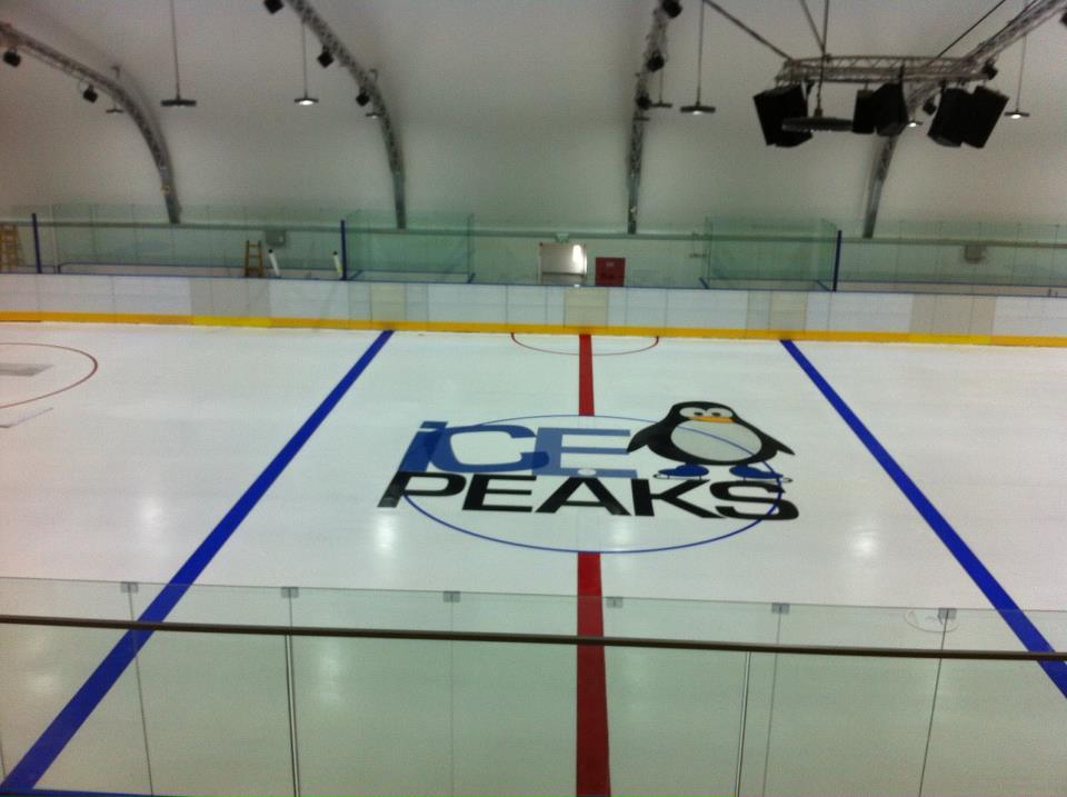 מגרש הוקי קרח בחולון