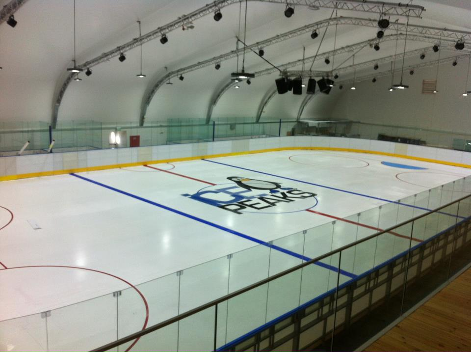 היכל הקרח חולון - Ice Peaks Holon